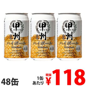 富永貿易 甲州韮崎ハイボール 350ml×48缶 【送料無料(一部地域除く)】
