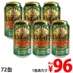 ユーロホップベルギー産330ml72缶