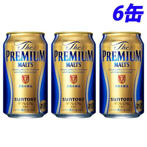 サントリー プレミアムモルツ 350ml×6缶