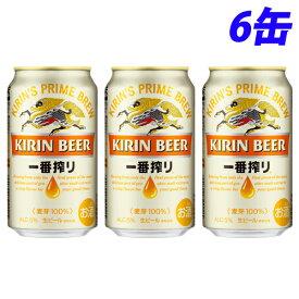 キリン 一番搾り 350ml×6缶※お1人様2セット限り