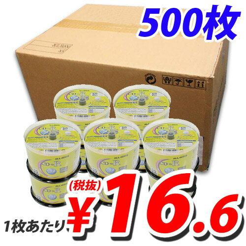 【お買得業務パック】ALL-WAYS CD-R【500枚】52倍速 700MB ワイドプリンタブル【送料無料(一部地域除く)】