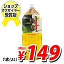 緑茶 2L 1本 幸香園