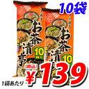 大森屋 お茶漬け亭 10袋(100食入)