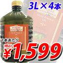 オリーブポマースオイル 3L×4本セット / サンタプリスカ 大容量【送料無料(一部地域除く)】