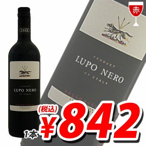 ロッカ ルポ ネロ プーリア レッド (ROCCA LUPO NERO PUGLIA RED) 1本