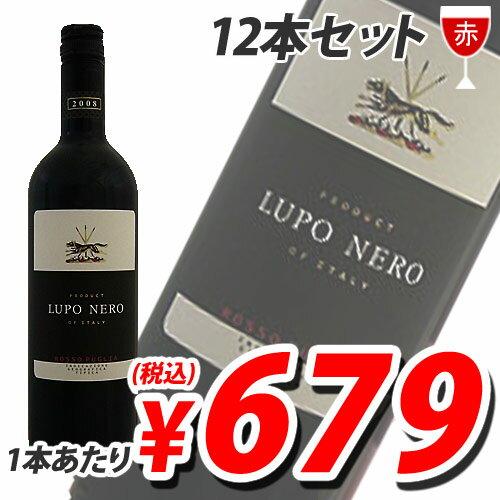 ロッカ ルポ ネロ プーリア レッド (ROCCA LUPO NERO PUGLIA RED) 12本【送料無料(一部地域除く)】