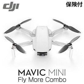 DJI ドローン Mavic Mini Fly More コンボ CP.MA.00000128.01『送料無料(一部地域除く)』