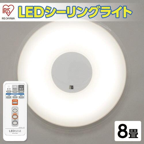 LEDシーリングライト 8畳/昼白色/3800lm/調光/PP薄型(CL8N-U1)【代引不可】【送料無料(一部地域除く)】