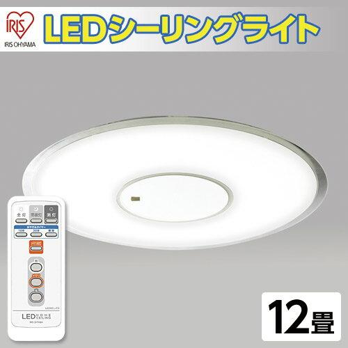 LEDシーリングライト 12畳/昼白色/5000lm/調光/PP薄型(CL12N-U1)【代引不可】【送料無料(一部地域除く)】