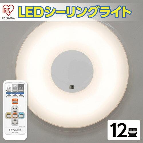 LEDシーリングライト 12畳/5000lm/調色/調光/PP薄型(CL12DL-U1)【代引不可】【送料無料(一部地域除く)】