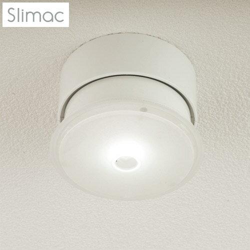 Slimac LEDシーリングライト ダウンライト形(CE-16)電球色【送料無料(一部地域除く)】