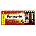 Panasonic アルカリ電池 単3 お買得8本パック