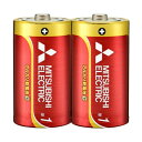 三菱 アルカリ乾電池 単1形 2本