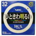 NEC 環形 (丸形)蛍光灯 32W 昼光色 1本