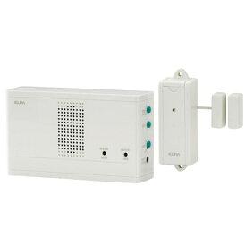 【売れてます!!】 ELPA ワイヤレスチャイムドア用送信器セット EWS-1002