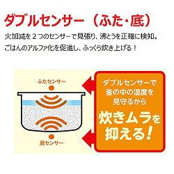象印マイコン炊飯ジャー極め炊き5.5合炊きホワイトNL-DA10-WA炊飯器すいはんきジャー保温黒厚釜