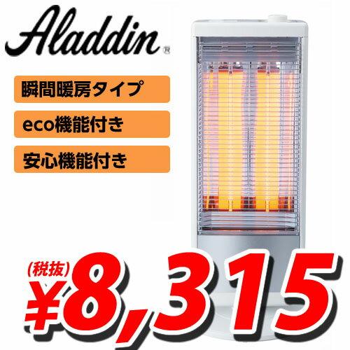 【数量限定特価】アラジン 高性能遠赤グラファイトヒーター AEH-G105N(W)【送料無料(一部地域除く)】