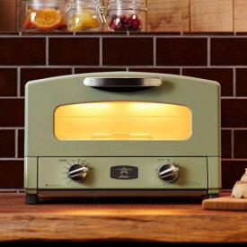 アラジン トースター グラファイトトースター グリーン CAT-GS13BG おしゃれ レトロ 2枚焼き『送料無料(一部地域除く)』