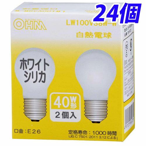 最安挑戦【まとめ特価】白熱電球 ホワイトシリカ球 40W(38W) 2個×12個 E26 オーム電機