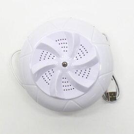 HIRO ポータブル衣類洗浄機 USB MINI WASHER USBポータブル衣類洗浄機 US-MW001【送料無料(一部地域除く)】