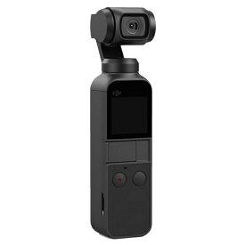 DJI Osmo Pocket【代引不可】【送料無料(一部地域除く)】