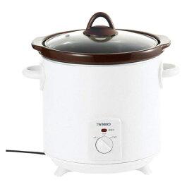 ツインバード工業 電気調理鍋 スロークッカー ホワイト EP-D819W 電気鍋 電気グリル鍋 電気調理器 卓上 調理鍋 陶器鍋 煮込み料理 時短『送料無料(一部地域除く)』