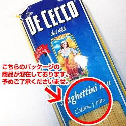 ディチェコNo.11スパゲッティーニ500g×24袋/パスタDECECCO業務用