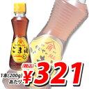 【賞味期限:19.12.09】かどや 金印 純正ごま油 200g