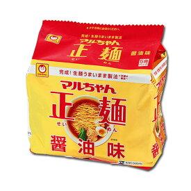 マルちゃん正麺 醤油味 105g×5食 インスタント ラーメン 袋麺 カップ麺