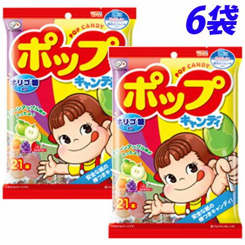 【賞味期限:18.10.31】不二家 ポップキャンディ袋 21本入り×6袋