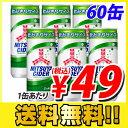 【賞味期限:18.08.31】【送料無料】アサヒ 三ツ矢サイダー 250ml×60缶