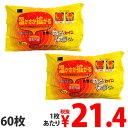『使用期限:22.12.31』 オカモト 貼るカイロ 快温くん レギュラーサイズ(10枚入り×6パック)