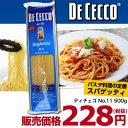 ディチェコ No.11 スパゲッティーニ 500g / パスタ DE CECCO