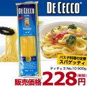 ディチェコ No.10 フェデリーニ 500g / パスタ DE CECCO