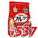 【賞味期限:17.08.25】カルビー フルグラ 800g 1袋
