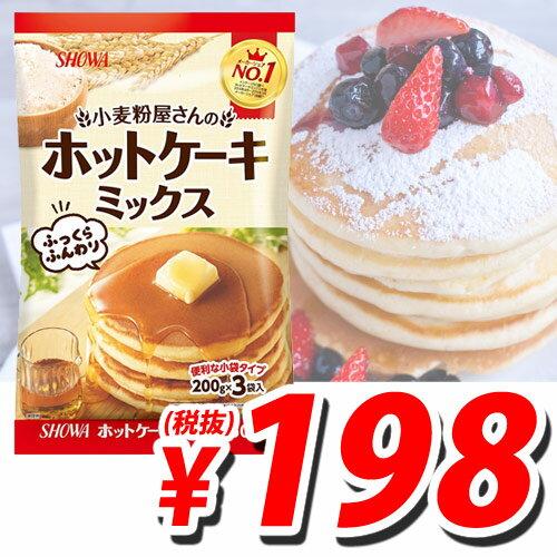 【賞味期限:18.11.22】小麦粉屋さんのホットケーキミックス 600g
