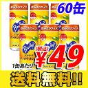 アサヒ バヤリース 250g×60缶