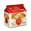 【賞味期限:17.12.07】日清ラ王 醤油 5食パック
