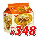 【賞味期限:18.05.13】日清ラ王 味噌 5食パック