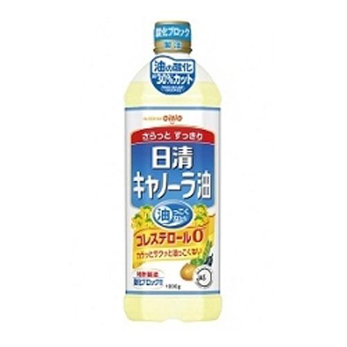 【4月26日15時まで期間限定価格】【賞味期限:19.11.30】日清キャノーラ油 1000g