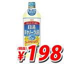 【賞味期限:18.06.22以降】日清キャノーラ油 1000g
