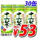 【賞味期限:18.05.16】アサヒ 十六茶 245ml×30缶
