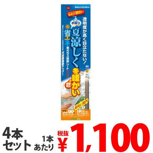 ニトムズ 省エネ窓ガラス断熱シートクリア4本セット
