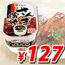 【賞味期限:18.06.01】マルハニチロ さんま蒲焼 100g
