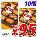 【賞味期限:18.02.28】グリコ ビスコ 発酵バター 15枚×10個
