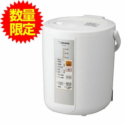象印 スチーム式加湿器 EE-RM35-WA