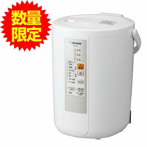 象印 スチーム式加湿器 EE-RM50-WA 3.0L 8〜13畳【送料無料(一部地域除く)】