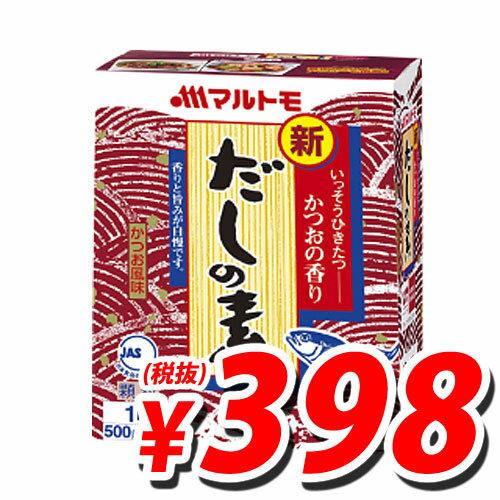 【賞味期限:19.09.01】マルトモ 新鰹だしの素 1kg