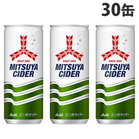 アサヒ 三ツ矢サイダー 250ml×30缶 缶 ジュース 炭酸 サイダー ソーダ