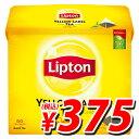 【賞味期限:18.05.31】リプトン イエローラベル 2g×50パック